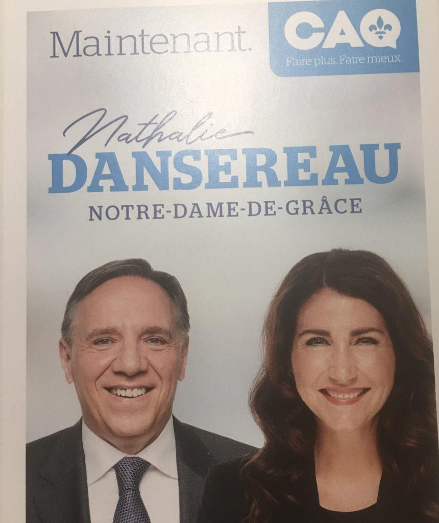 Nathalie Dansereau publicity postcard